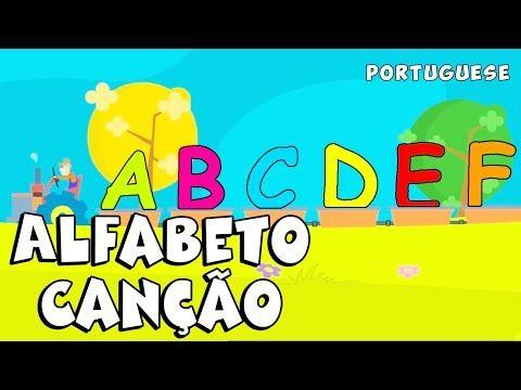 ▶ Alfabeto Canção | Alphabet Song| ABC Portugues - YouTube