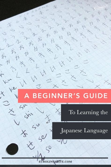 At first, learning Japanese can seem daunting. Not only do you need to learn three separate writing systems (four if you count romaji), but you have to deal with honorifics and particles. Thankfully, there are several aspects of the Japanese language that aren't nearly as challenging as your first impression may lead you to believe. Plus, there are a variety of high quality materials available... Keep Reading...