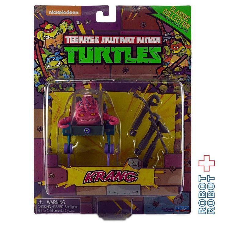 TMNT Teenage Mutant Ninja Turtles Classic Collection KRANG ティーンエイジミュータントニンジャタートルズ クランゲ クラシックコレクション アクションフィギュア #TMNT #ニンジャタートルズ #80s #アメトイ #アメリカントイ #おもちゃ #おもちゃ買取 #フィギュア買取 #アメトイ買取 #vintagetoys #ActionFigure #中野ブロードウェイ #ロボットロボット #ROBOTROBOT #中野 #タートルズ買取 #TMNT買取 #WeBuyToys