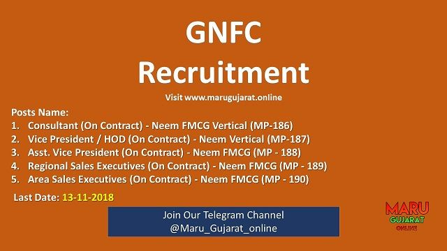 GNFC Latest Job Recruitment: GNFC | Gujarat Narmada Valley