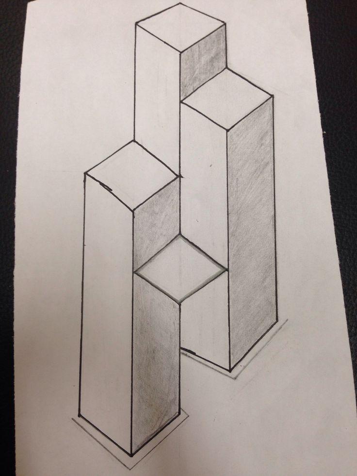 Skyscrapers optical illusion!