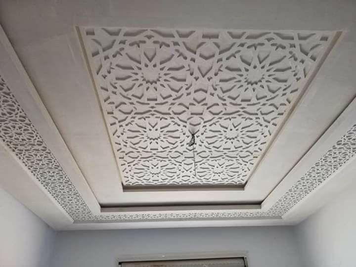 Pin By مسك الخروصي On ديكورات بالجبس Ceiling Design Bedroom False Ceiling Design Plafond Design