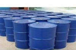 Acetic Anhydride (CAS 108-24-7) Market 2017 - Eastman, Celanese, Lonza, BP, BASF, Jubilant Life Sciences - https://techannouncer.com/acetic-anhydride-cas-108-24-7-market-2017-eastman-celanese-lonza-bp-basf-jubilant-life-sciences/