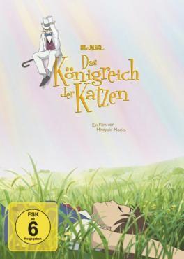 Studio Ghibli - Das Königreich der Katzen
