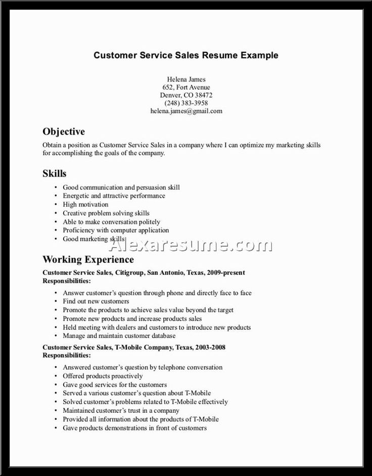best skills resume examples good computer example