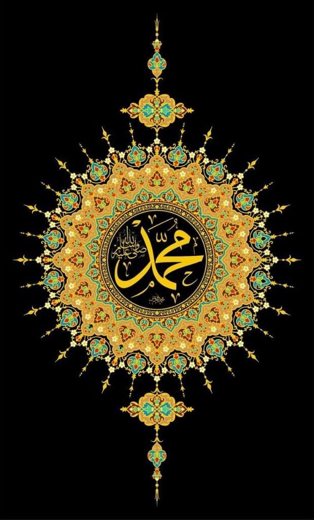 Pin By Cyrus Zulqarnain On Cyrus Zulqarnain Islamic Calligraphy Painting Islamic Paintings Islamic Art Calligraphy