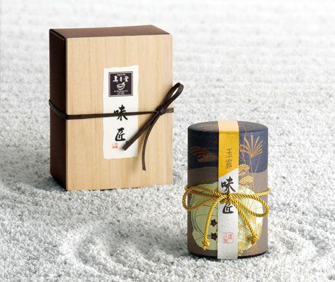 Very tea packaging