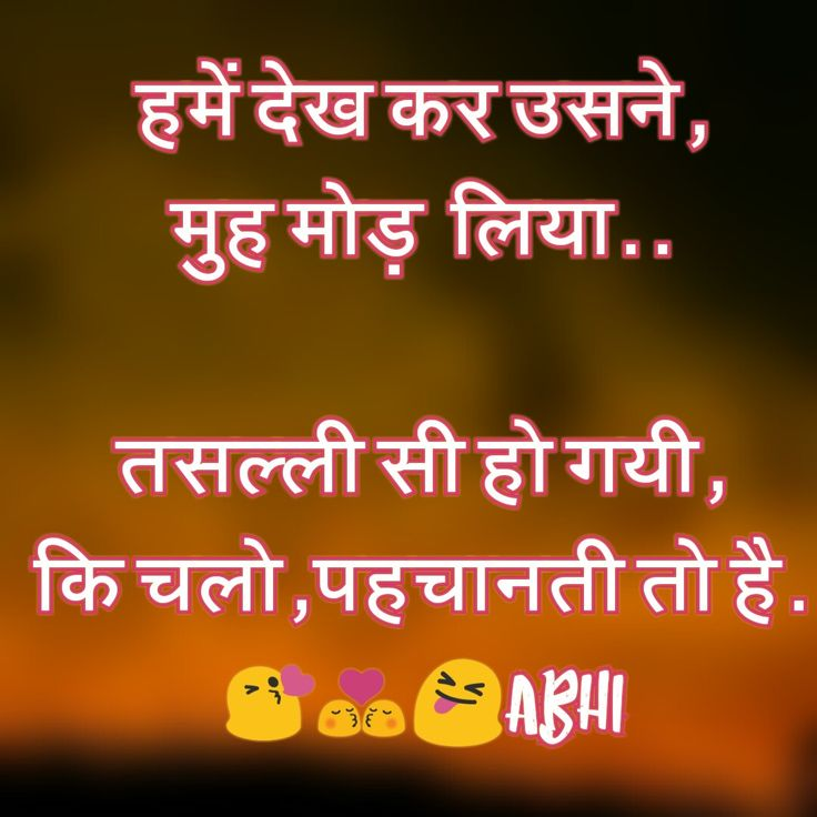 Nice Person Quotes In Hindi: Just For U