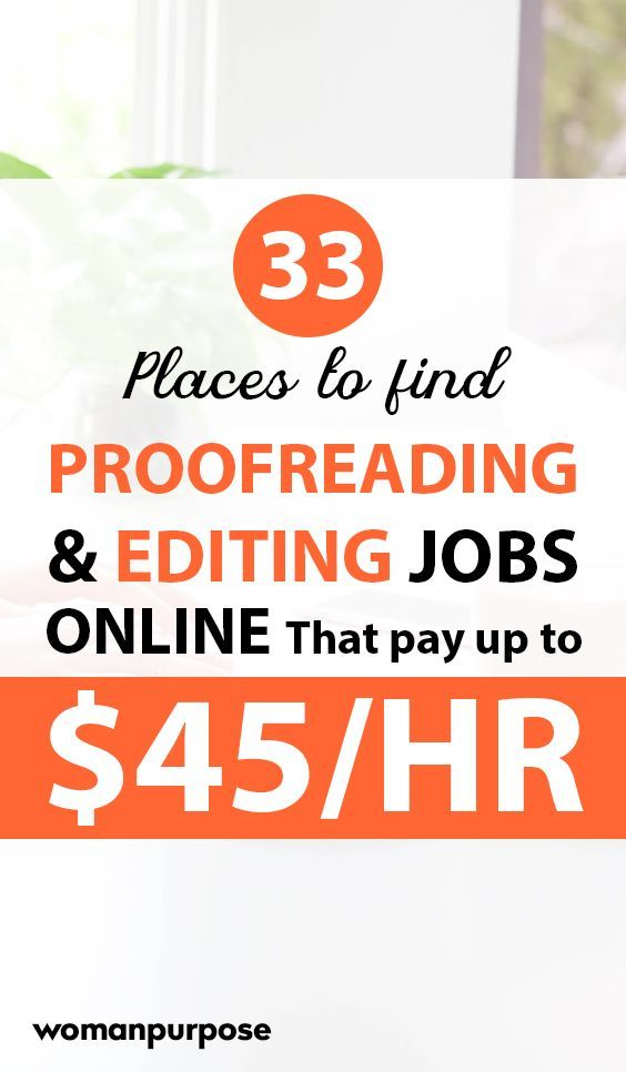 33 places to find proofreading & editing jobs onli…