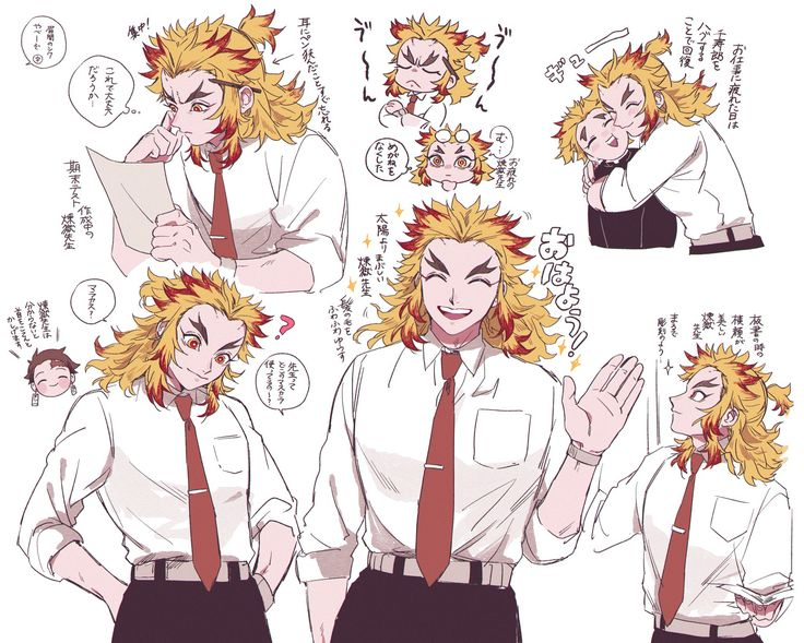 Twitter in 2021 anime demon slayer anime anime