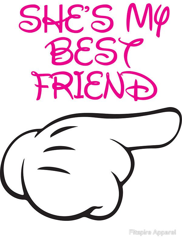 She's My Best Friend 2/2 by Fitspire Apparel