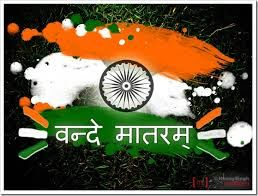 Indian Flag Images Hd Wallpaper – Independence Day India