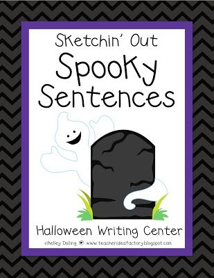 Teacher Idea Factory: SKETCHIN' OUT SPOOKY SENTENCES - FREEBIE