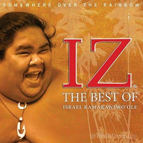:: IZ(イズ)ベスト盤『Somewhere Over the Rainbow The Best of Israel Kamakawiwo`ole』がリリース! | RealHawaii(リアルハワイ)のWat's!New!! ハワイ ::