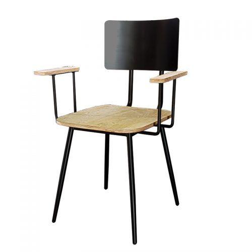 metal armchair 469