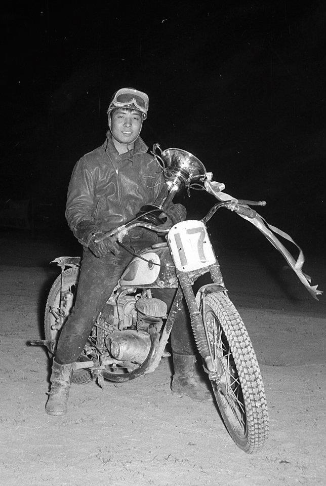 1959 MCFAJ All Japan Motocross, Osaka Shinodayama