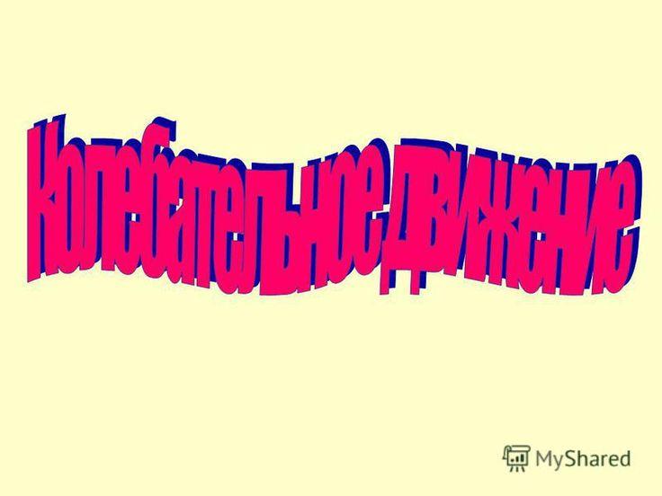 mejores imagenes de pretopin en crucigrama Домашняя работа по татарскому языку 7 класс хайдарова