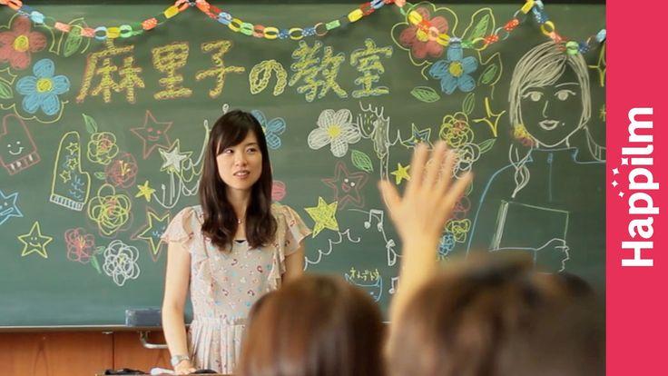 ☆☆寿ビデオ大賞受賞作品☆☆「めざましTV」「なら婚」「タカトシの涙が止まらナイト」で紹介されました!Yahooトップページにも登場! 教師である麻里子先生にちなみ、友達が生徒という設定で授業に見立てたイベントをサプライズで実施。結婚を記念して、これまでの感謝の気持ちを「麻里子先生から教わったこと」というテーマで...
