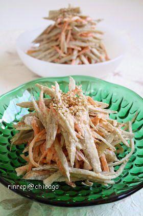 デパ地下の味をおうちで簡単に ごぼうとにんじんのサラダ|レシピブログ