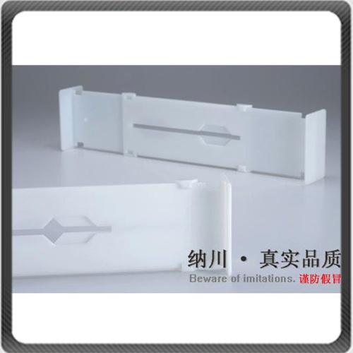 2 X Adjustable Stretch Drawer Divider Organizer White