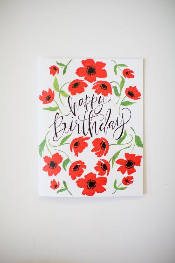 Открытка с маками из бумаги, юля днем рождения