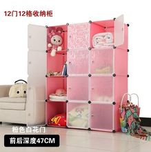 12 cubi rosa vestiti giocattoli di stoccaggio armadi guardaroba portatile(China (Mainland))