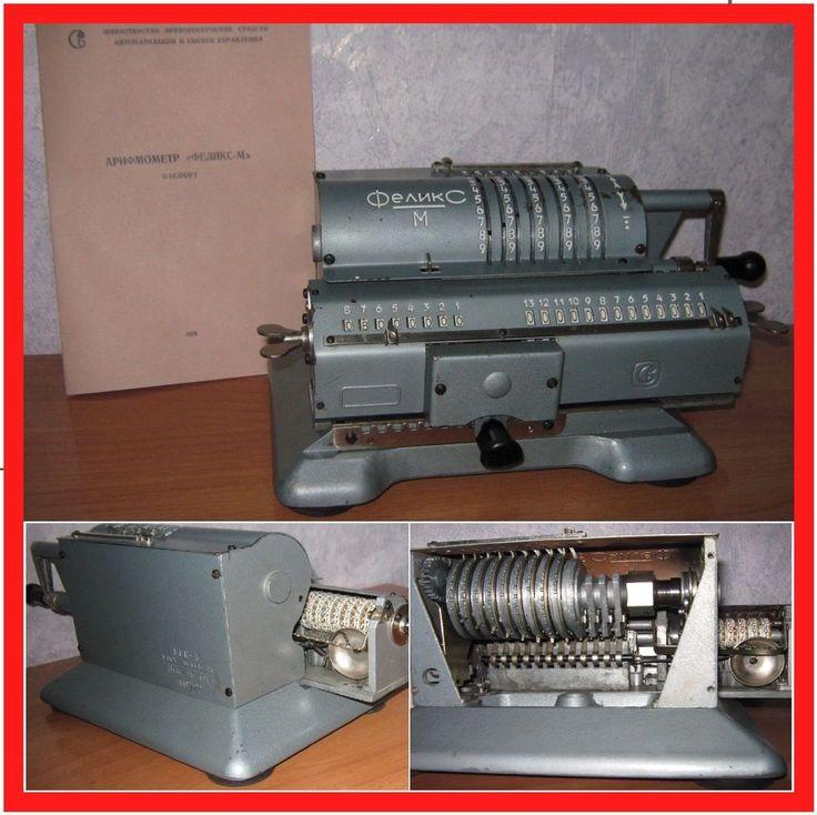ADDING MACHINE  Mechanical Calculator ARITHMOMETER Counting Machine ORIGINAL #ADDINGMACHINEMechanicalCalculator