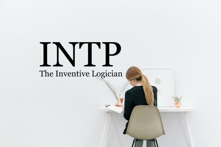 The INTP personality type is very rare, making up only 3% of the population. This is however a good thing for them, because they like to draw and think ...