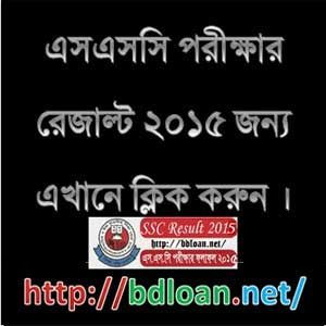 SSC Result 2015 Bangladesh Collect your result from my website after may 1st week 2015.