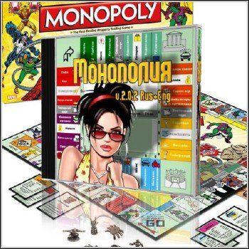 Настольная игра - Монополия (Rus+Eng)