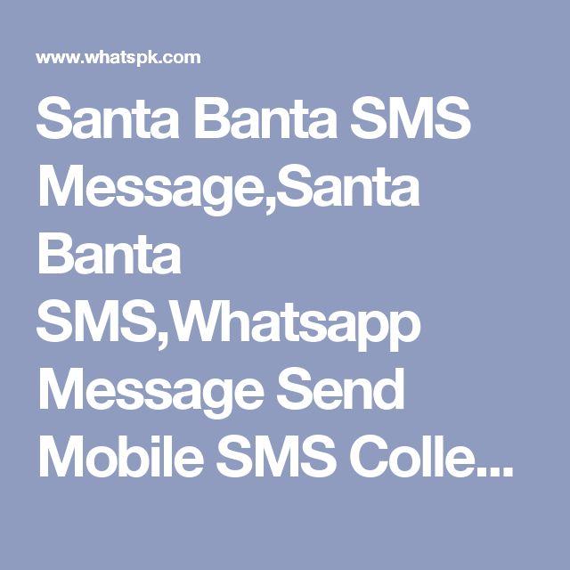 Santa Banta SMS Message,Santa Banta SMS,Whatsapp Message Send Mobile SMS Collection