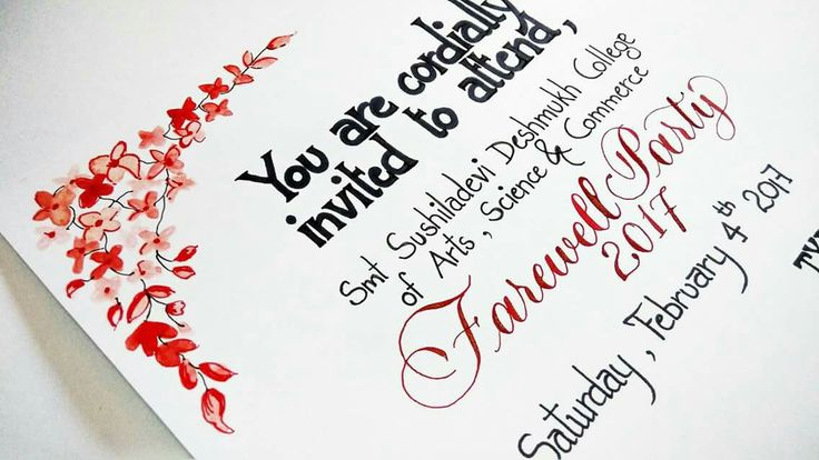 Calligraphed farewell invitation card