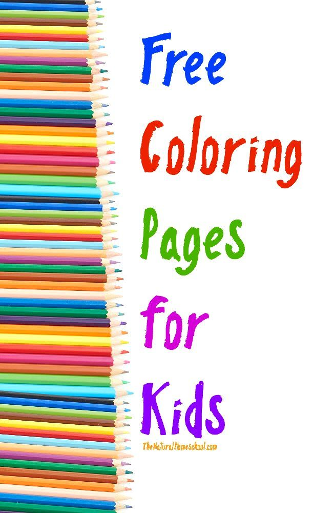 Awesome Printable Activity Coloring Pages For Kids