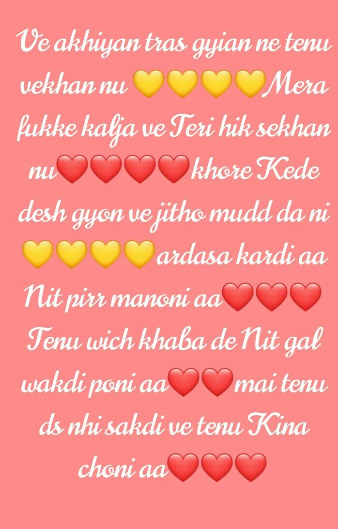 Love Sardarni Pinterest Song Lyric Quotes Love And Lyric