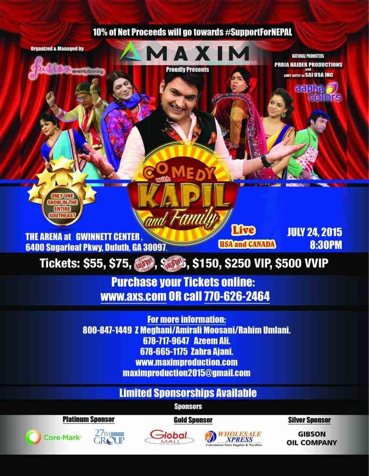 Comedy with Kapil Sharma and Family, Duluth, GA