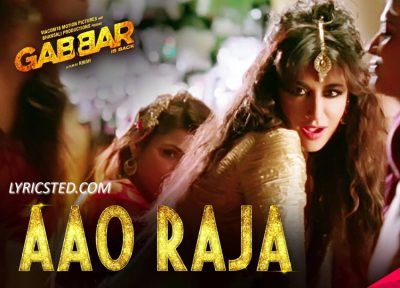 Honey Singh - Aao Raja from Gabbar is Back  #akshaykumar #aao raja #honey singh