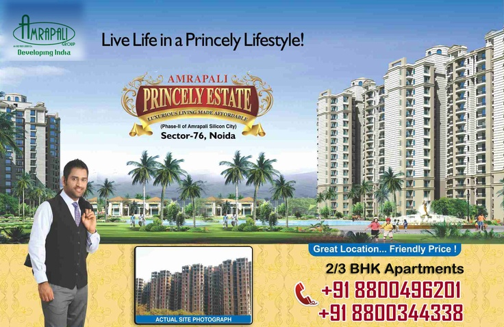 Amrapali Groups new project is Amrapali Princely Estate which is located at sector 76, Noida. Amrapali Princely Estate offers 2, 3 and 4 bedroom apartments varying in sizes from 950 sq. ft. to 2350 sq. ft. Amrapali Princely Estate Offers the best and the highest standard of living in all respects.