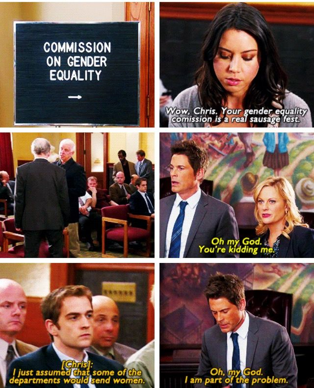 Parks and Recreation Chris Traeger, April Ludgate, and Leslie Knope