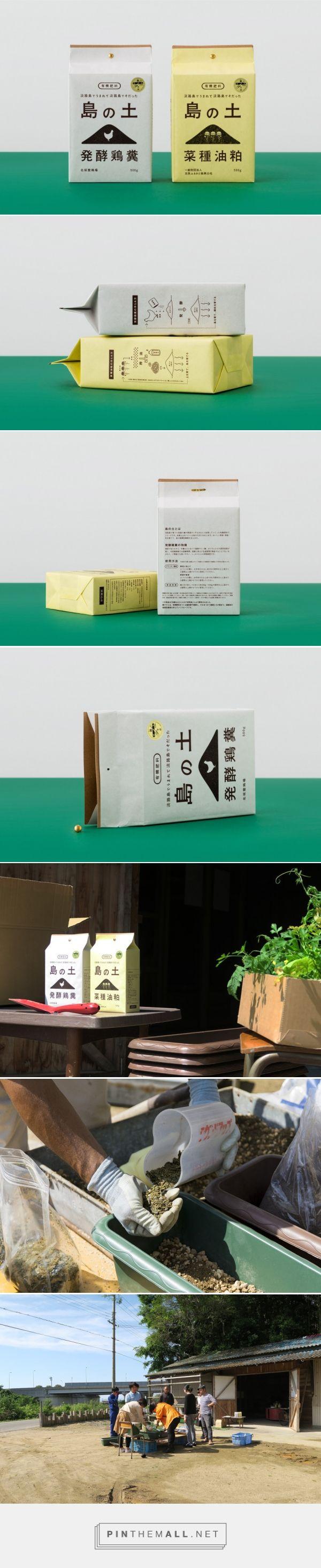 島の土 / Organic fertilizer of Awaji Island via UMA / design farm curated by Packaging Diva PD