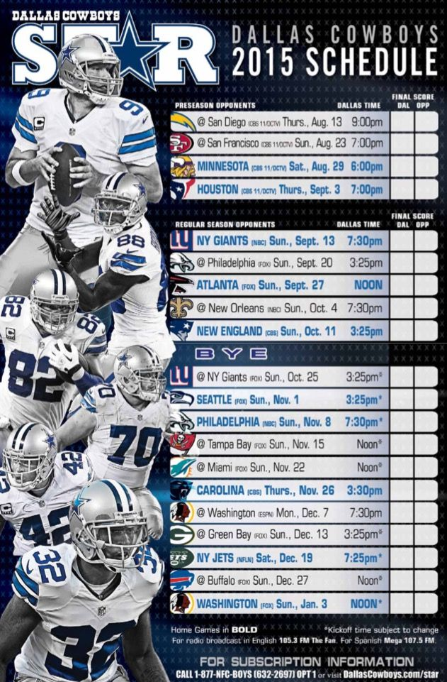 2015 Dallas Cowboys schedule