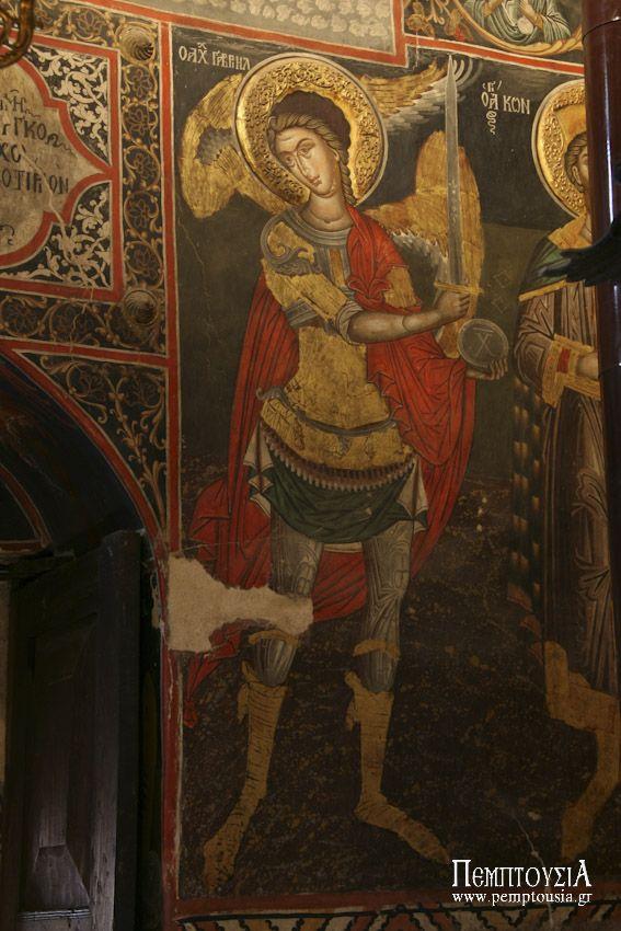 Монастырь Редина в горах Аграфа, посвящен Успению Пресвятой Богородицы и св.Василию Агирскому IX-X вв.   PEMPTOUSIA