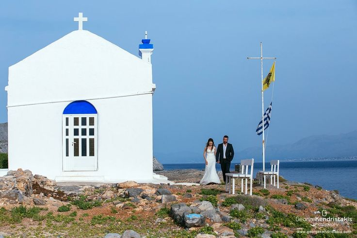 George Kendristakis Photography | Crete | Wedding after