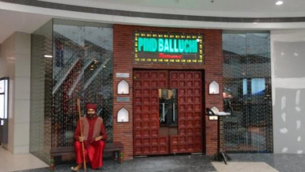 #Pind_Balluchi_Bhopal - There are many places to enjoy #delicious_food in Bhopal but #Pind_Balluchi holds a special place. First off, it is one of the most well known #restaurants. Secondly, Pind Balluchi #Bhopal offers sumptuous to mouthwatering culinary stuff ranging from mutton biryani, dal makhani, and malai kofta to a variety of rotis, parathas, rice, and salads. It is a paradise for foodies like me!