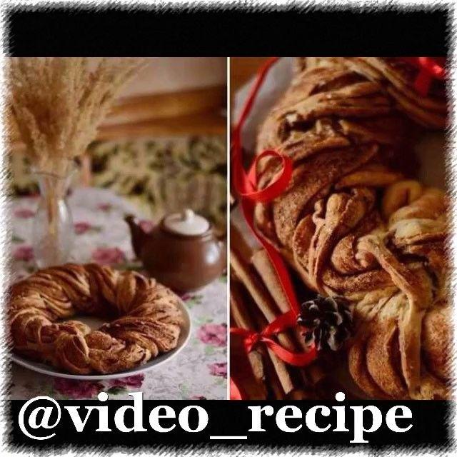 Крендель с корицей и орехами. Вам потребуется: тесто: 250 мл теплой кипяченой ... | Вкусные рецепты