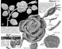"""Gallery.ru / Alleta - Альбом """"Розы, связанные крючком"""""""