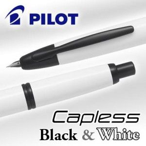 """This new Pilot """"Stormtrooper"""" Vanishing Point is definitely the fountain pen you're looking for"""