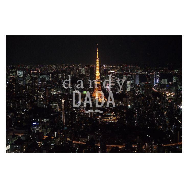 La Torre di King Kong e Godzilla - Tokyo #art #architecture #tower #tokyotower
