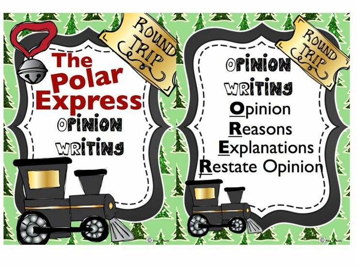 the express essay