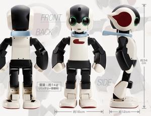 Look Biped walking robot Weekly Robi @eBay! http://r.ebay.com/LWmzzf #otaku #geek #anime #robot #robi #http://stores.ebay.com/ANIME-SHINONOMEDOU