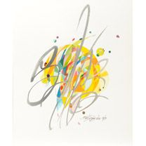 """Ben Wasylyshen, Allegro IV - Play On from Calligraphic Series, 2010-2013. Sumi Ink and Watercolor. 17"""" x 14"""". At @Winnipeg Art Gallery Gallery Ball art auction. Valued at $1,500"""